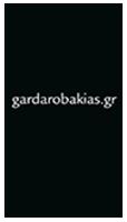 Gardarobakias.gr